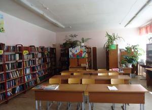 Лебедёвская сельская библиотека