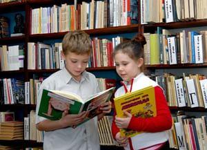 Горьковская сельская библиотека-филиал № 4