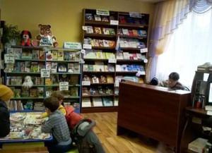 Мухоудеровская модельная библиотека