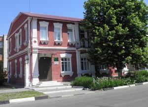 Межпоселенческая центральная библиотека Валуйского района