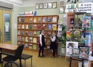 Крюковская сельская библиотека-филиал № 7