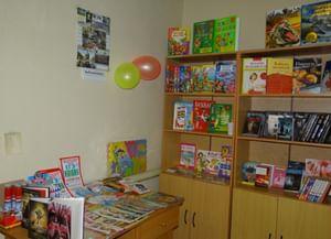 Центральная городская детская библиотека им. И. А. Докукина