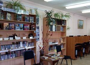 Детско-юношеский отдел Центральной библиотеки г. Ишима
