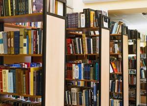 Свердловская областная межнациональная библиотека