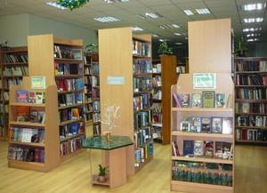 Химкинская центральная городская библиотека