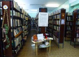Горинская сельская библиотека