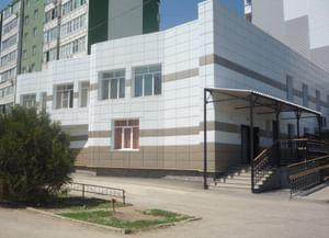 Библиотека № 6 города Волгодонска
