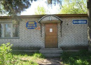 Детская библиотека «Золотой ключик»