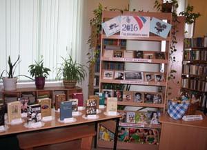 Центральная районная библиотека им. В. Г. Белинского