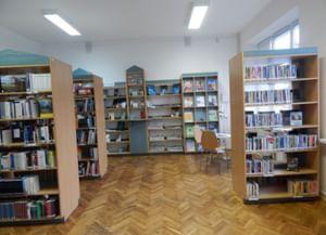 Кузьминская сельская библиотека