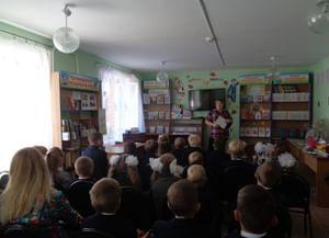 Детская библиотека № 7 города Брянска