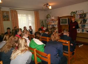 Детская библиотека № 6 города Брянска