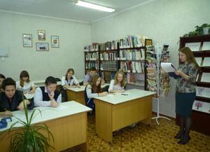 Спас-Заулковская сельская библиотека-филиал
