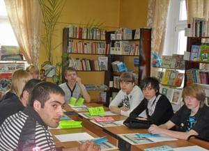 Городская библиотека № 2