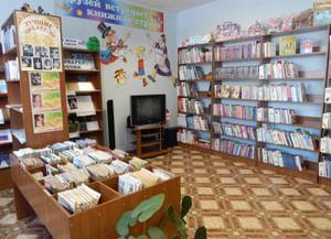 Михайловская сельская модельная библиотека
