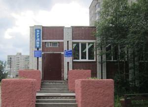 Библиотека-филиал № 7 город Оленегорск