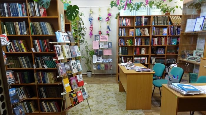 Вознесеновская библиотека
