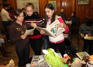 Библиотека-филиал № 15 г. Самара