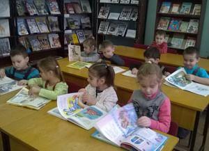 Высоковская детская библиотека-филиал