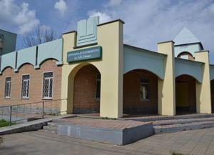Центральная детская библиотека им. А. П. Гайдара