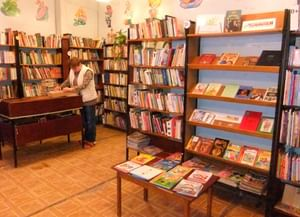 Библиотека-филиал № 18 г. Белгород