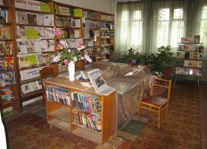 Королёвская библиотека-филиал № 8