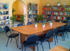 Плодопитомническая сельская библиотека-филиал № 11