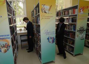 Мининская сельская библиотека-филиал № 8