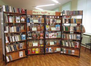 Красногвардейская сельская библиотека-филиал № 6