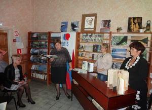 Биревская сельская библиотека-филиал