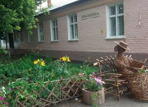 Библиотека-филиал № 12 г. Белгород