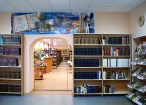 Центральная муниципальная библиотека г. Мирный