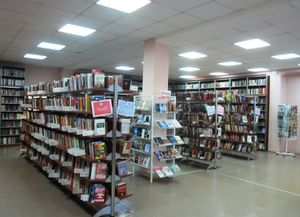 Библиотека № 198 им. Б. Л. Пастернака