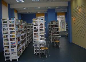 Библиотека № 200 «Истоки»