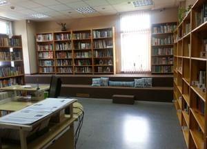Библиотека № 200 «Истоки» (филиал № 1)