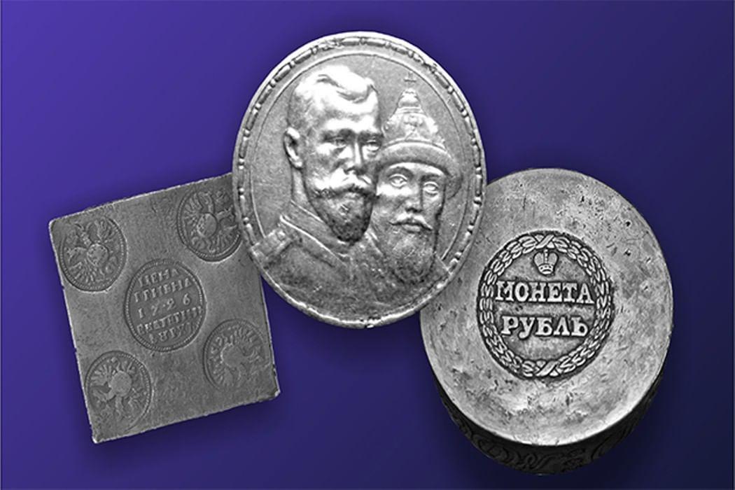 фото денег эпохи романовых была идея