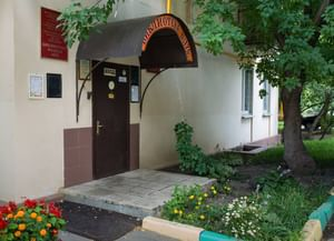 Библиотека № 182 (филиал № 1)