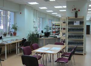 Библиотека № 201