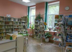 Детская библиотека № 206 им. И. Е. Забелина