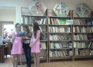 Библиотека-филиал им. С. Васильченко г. Симферополя