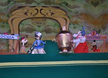 Спектакль «Муха-Цокотуха»