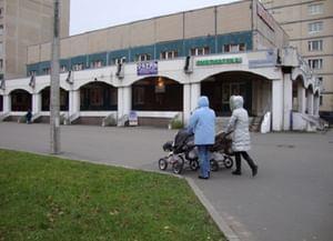 Центральная районная детская библиотека Приморского района