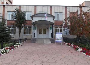 Центральная библиотека им. С. Сулеймановой