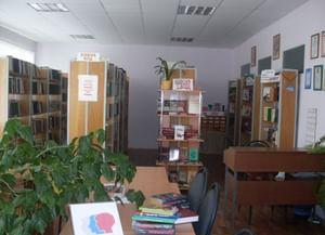 Зареченская сельская библиотека