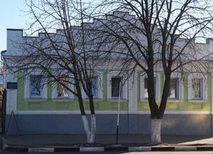 Городская модельная библиотека № 1 г. Алексеевка