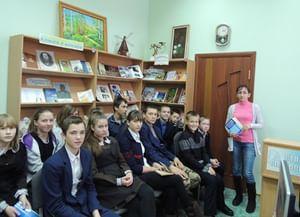 Солотянская модельная сельская библиотека-филиал № 11