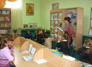 Рождественская модельная сельская библиотека-филиал № 9