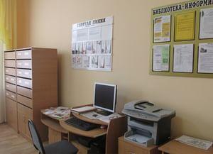 Насоновская модельная сельская библиотека-филиал № 5
