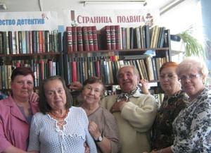 Новолотошинская сельская библиотека-филиал № 3