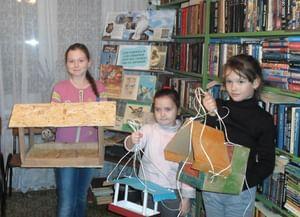Губастовская сельская библиотека